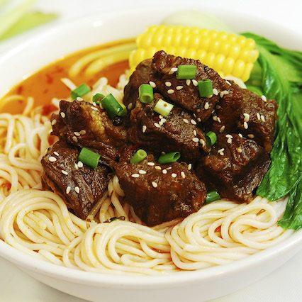 Beef Yunan Noodle